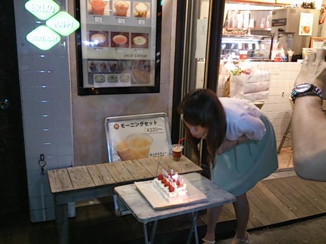 『えり子さんの誕生日、プロジェクトマッピンク』_a0075684_0464277.jpg