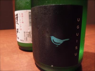 日本酒で乾杯♪_f0232994_0363628.jpg