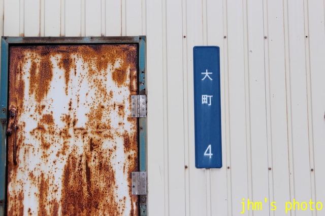 函館古建築物地図(大町3番、4番)_a0158797_0181666.jpg