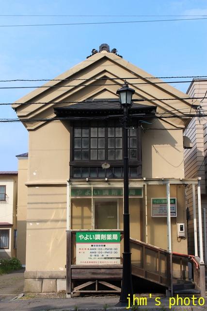 函館古建築物地図(大町3番、4番)_a0158797_0452129.jpg
