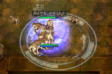 f0149798_1424164.jpg