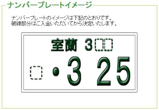 ☆本日NEW在庫車2台&2台のご成約&1台のお納車!!☆(伏古店)_c0161601_20103236.jpg