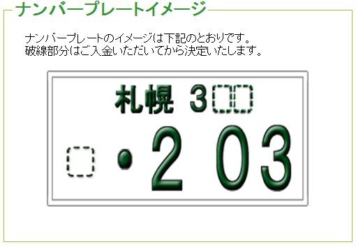 c0161601_2084937.jpg