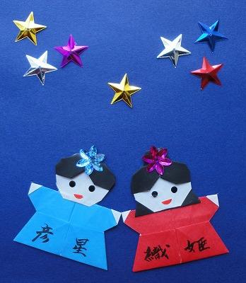 origami77.exblog.jp