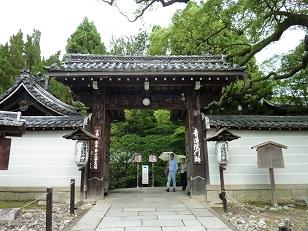 平安神宮から青蓮院へ_a0177314_7384821.jpg