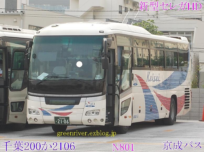 京成バス N801_e0004218_11203789.jpg