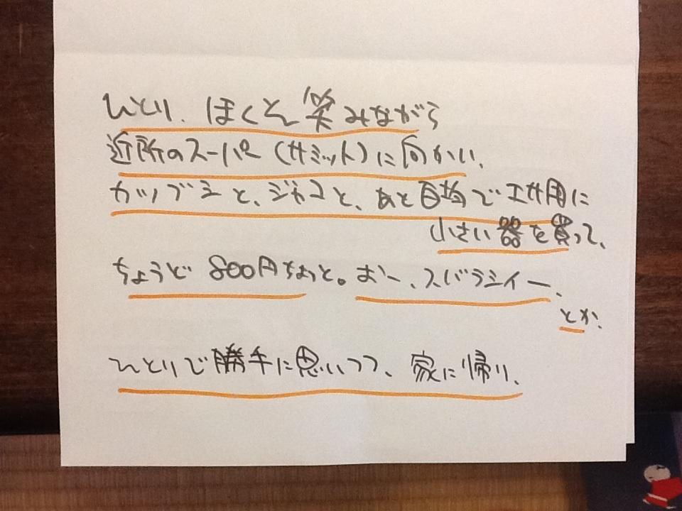 e0297318_23343334.jpg