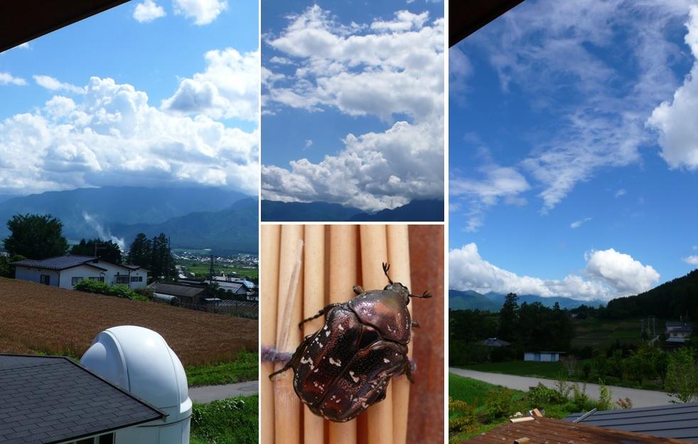 空の上と石田道行写真展スライドと森の話し_a0212730_22394517.jpg