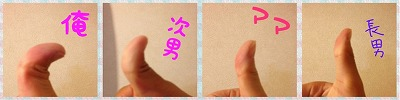 e0308834_17394293.jpg