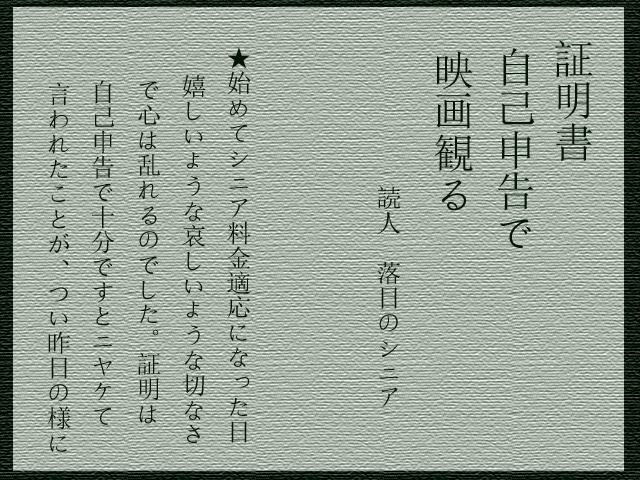 f0103534_19522022.jpg