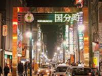 第4話 新天地は仙台_a0143042_12425831.jpg