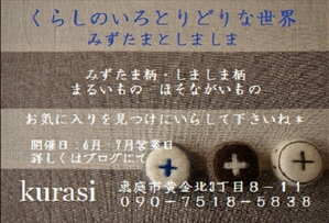 a0253349_1718417.jpg