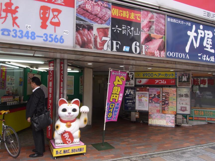 タイ人観光客に西新宿の焼き肉店「六歌仙」が人気の理由_b0235153_11573417.jpg