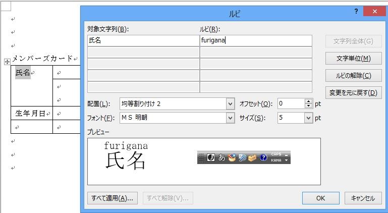 b0186959_11504723.jpg