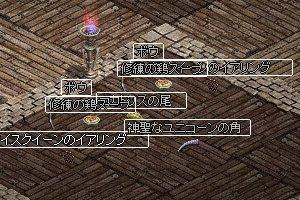b0048563_20351389.jpg
