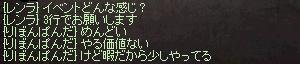 b0048563_20354117.jpg
