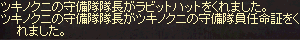 b0048563_2036486.jpg