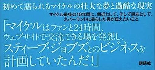 f0134963_856152.jpg