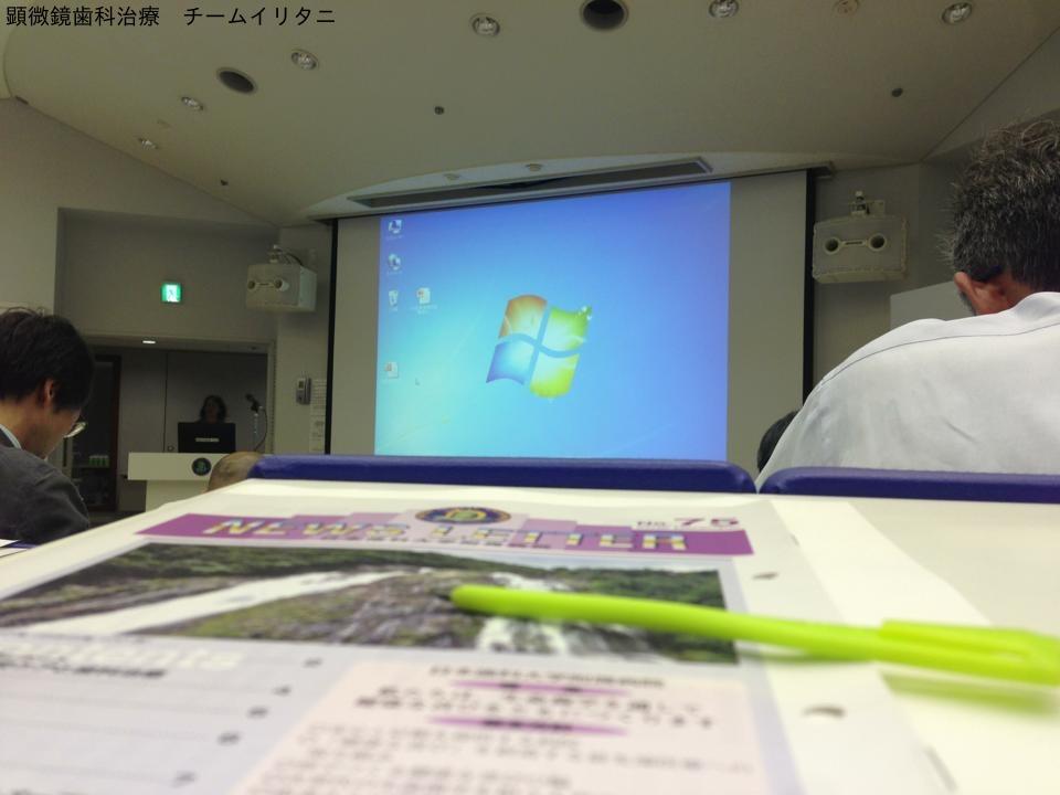 伝統校。情報は一部の歯科医師が独占し共有する 東京マイクロスコープ顕微鏡歯科_e0004468_2254263.jpg