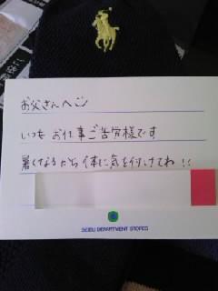 e0095784_15121251.jpg