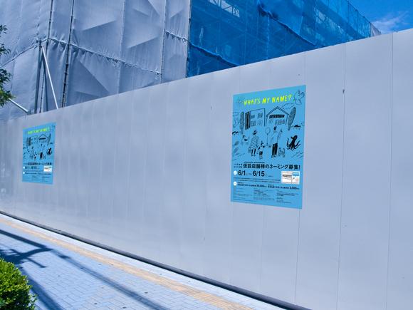 明石駅前施設、ネーミング募集広告。_e0185385_1714159.jpg