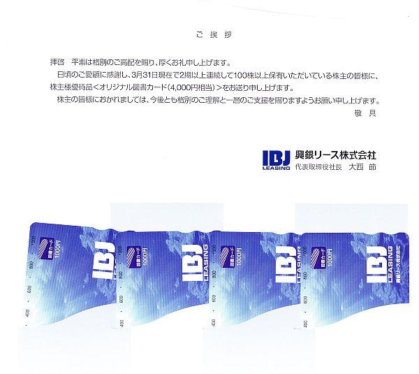 d0021786_4504937.jpg