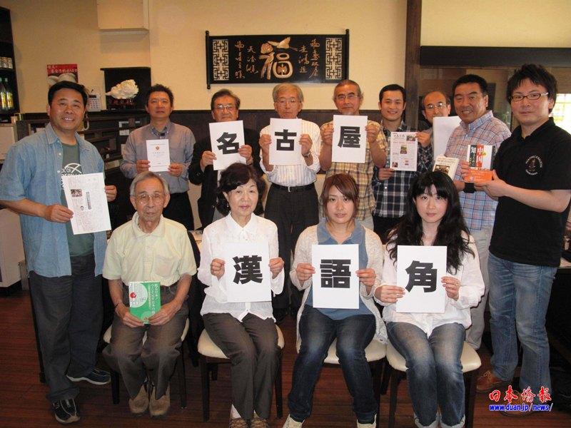 #正能量新闻稿#日本湖南人会一年创办三个汉语角 贡献中日交流_d0027795_1136283.jpg