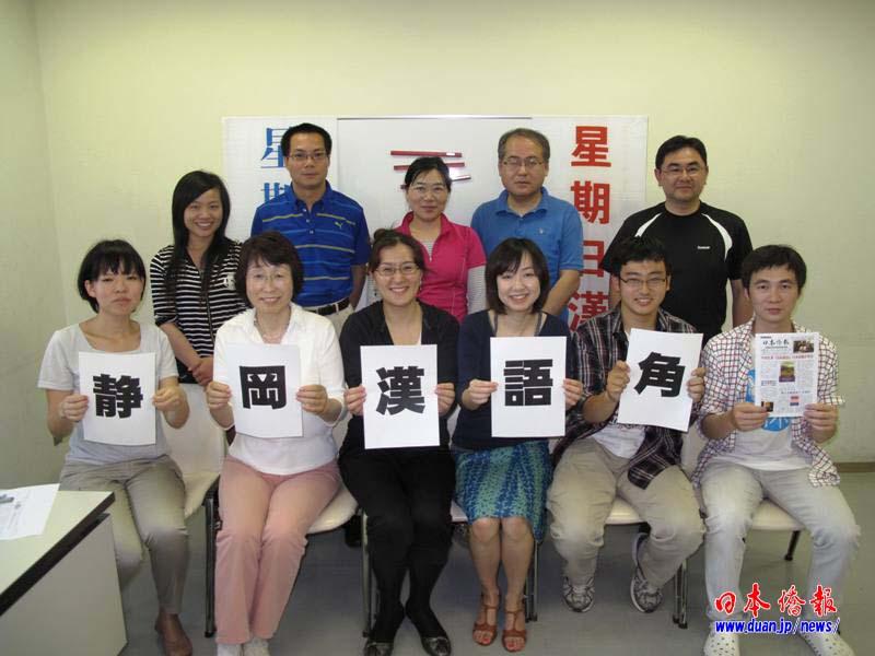 #正能量新闻稿#日本湖南人会一年创办三个汉语角 贡献中日交流_d0027795_1136920.jpg