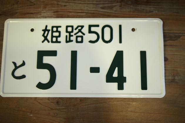 b0086098_1764051.jpg