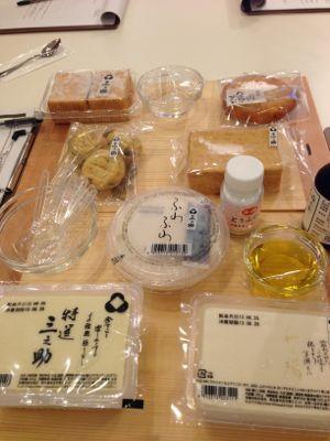 食と美のセミナー_b0107003_1159582.jpg