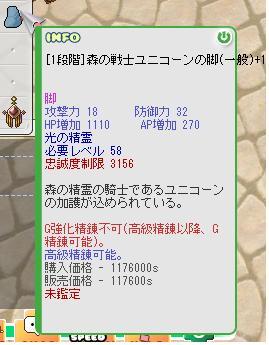 b0169804_095934.jpg