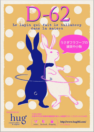 今年も名古屋のクリエーターズマーケットに参加します。_f0083904_20492738.jpg