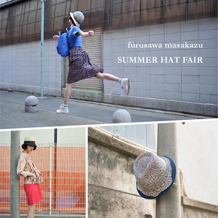 furusawa masakazu / SUMMER HAT FAIR_d0193211_1436437.jpg