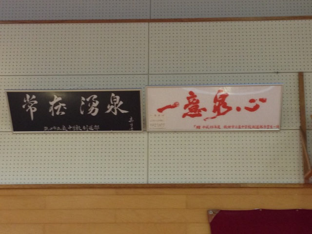 中総体☆_e0197227_19485693.jpg