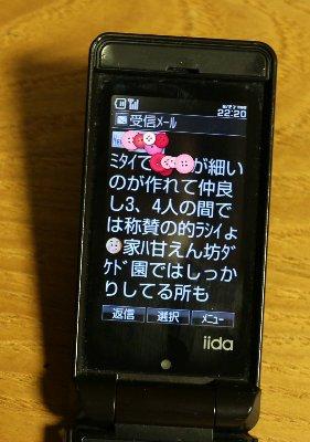 c0259834_22481882.jpg