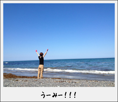 玉川浜と、たまたま玉ねぎ…だったのだ^^_c0259934_1752397.jpg