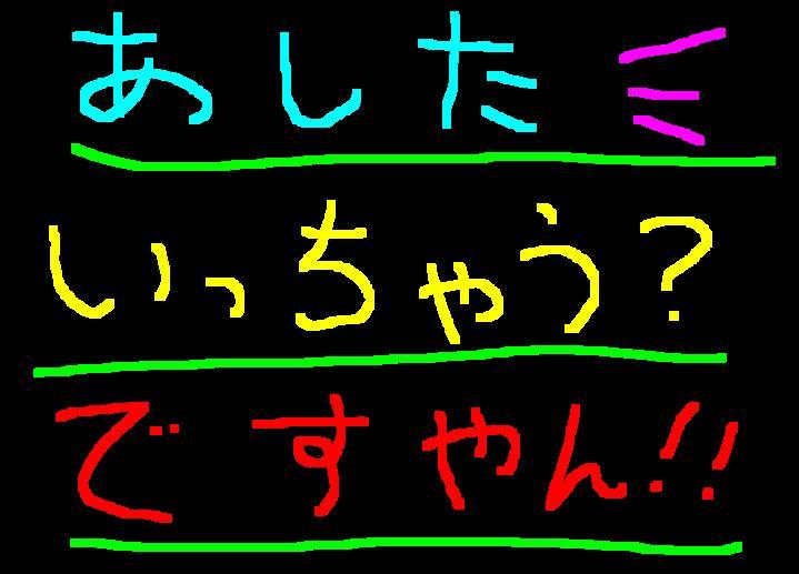 f0056935_19275835.jpg