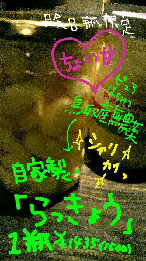 c0174049_14153286.jpg