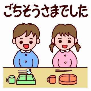 f0112951_0443163.jpg