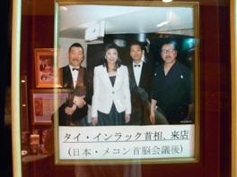 タイ人観光客に西新宿の焼き肉店「六歌仙」が人気の理由_b0235153_1751619.jpg
