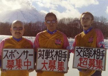 つながる雪合戦人~その3 クロイワタクミさんとの出会い_e0324053_22553861.jpg
