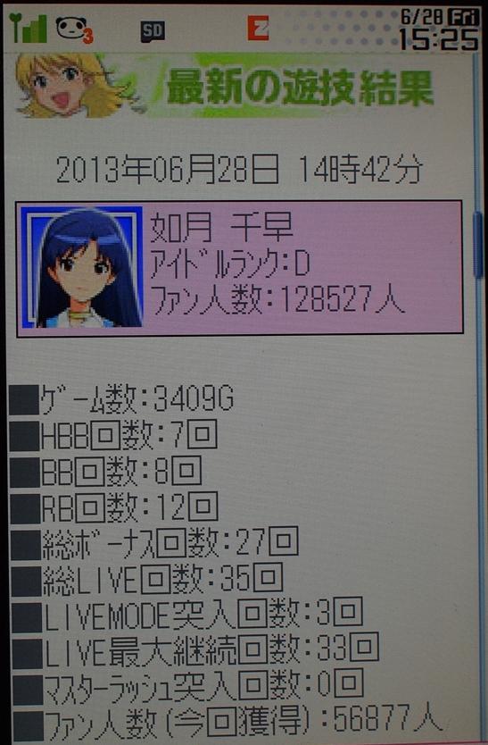 b0043454_1632672.jpg