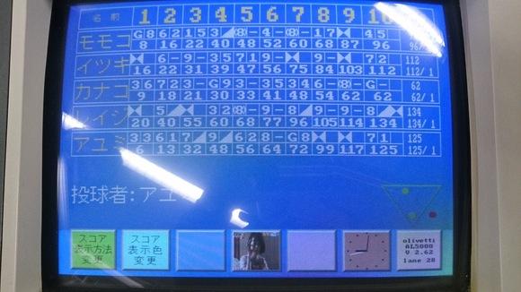 第2回つかさボーリング大会!+社長のお知らせ_d0061857_1965083.jpg