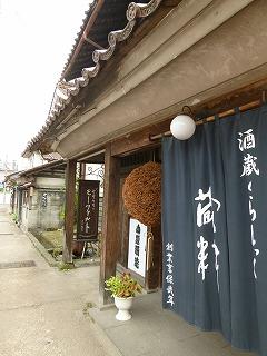 FUKUSHIMAその4  喜多方① 酒蔵巡り_a0165160_536253.jpg