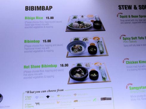 大好き♪シンガポール旅行 その8 シンガポールで韓国気分「bibigo」♪♪_f0054260_6573941.jpg