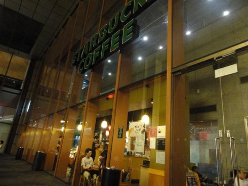 大好き♪シンガポール旅行 その8 シンガポールで韓国気分「bibigo」♪♪_f0054260_74527.jpg