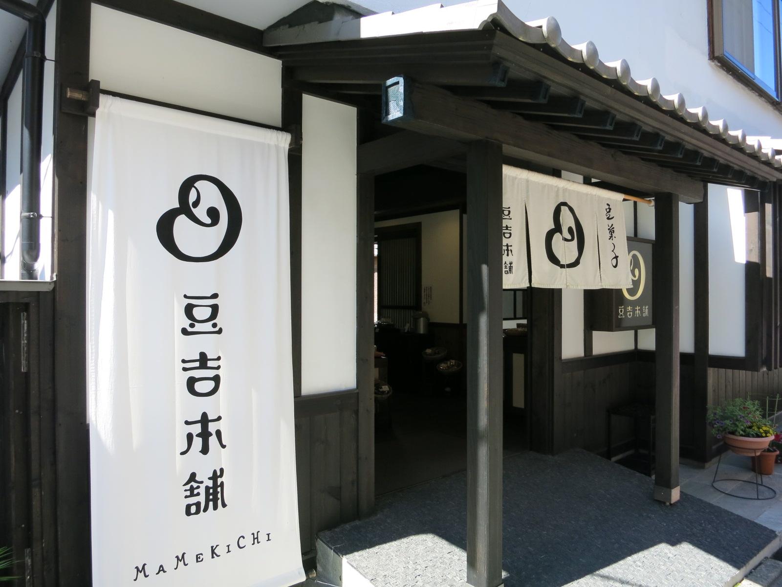 週末は、草津温泉へ♪ ②温泉街を歩く_f0236260_23261827.jpg