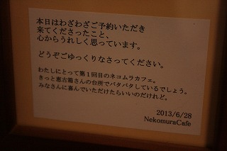 f0209362_19304195.jpg