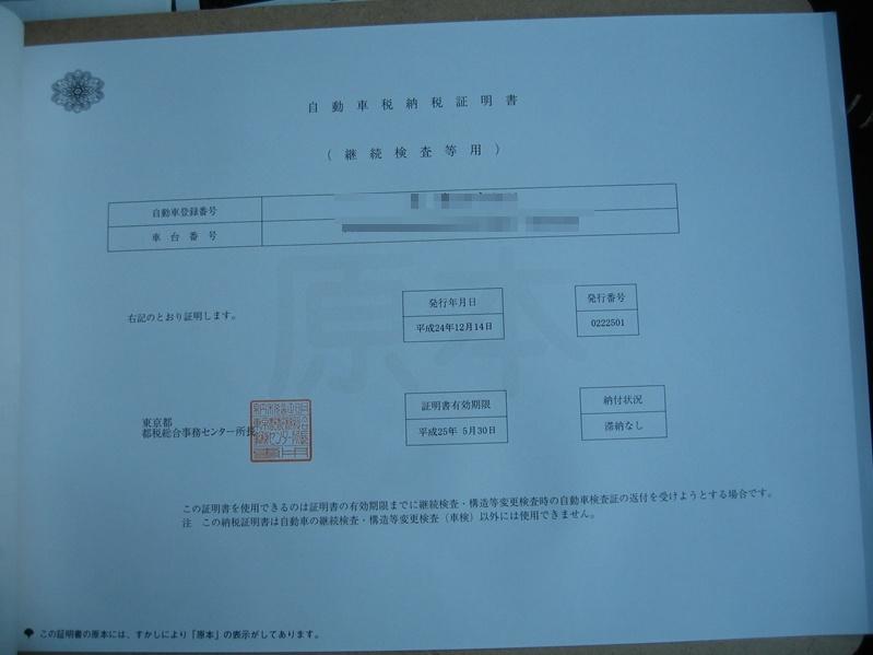b0248771_19162161.jpg
