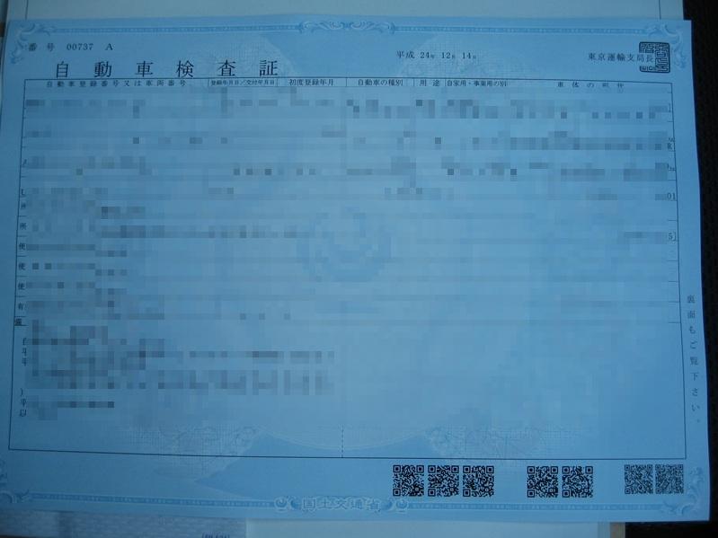 b0248771_19162534.jpg